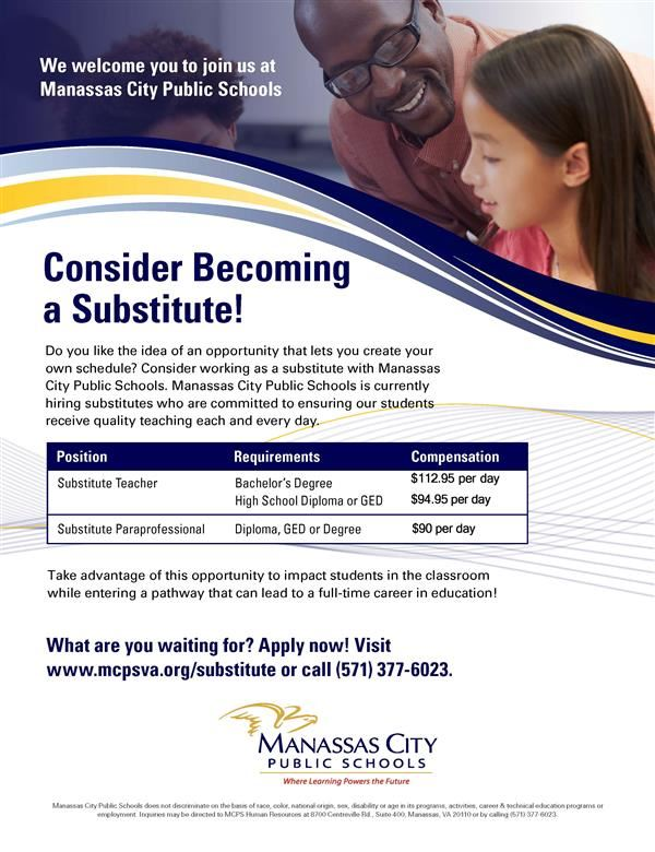 Human Resources / Substitute Information